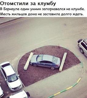 Пикчи на автомобильную тему-otomstili.jpg