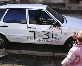 Пикчи на автомобильную тему-img1062a.jpg