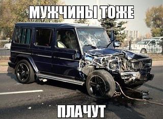 Пикчи на автомобильную тему-pictures_78.jpg