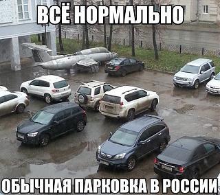 Пикчи на автомобильную тему-pictures_81.jpg