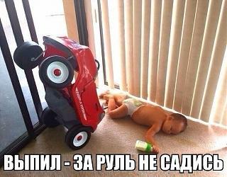 Пикчи на автомобильную тему-pictures_105.jpg