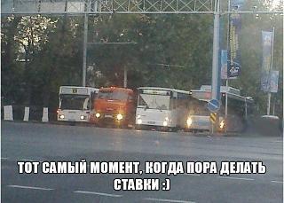 Пикчи на автомобильную тему-pictures_118.jpg