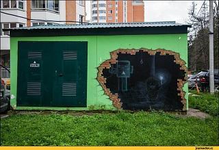 Пикчи на автомобильную тему-foto-risunok-graffiti-ezhik-v-tumane