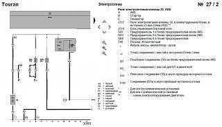 непонятки с вентилятором охлаждения радиатора-2014-05-04_205620.jpg