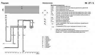 непонятки с вентилятором охлаждения радиатора-2014-05-04_205626.jpg