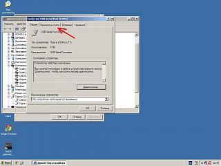 Kак подключить Webasto отдельно от машины?-2.jpg