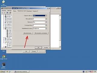 Kак подключить Webasto отдельно от машины?-3.jpg