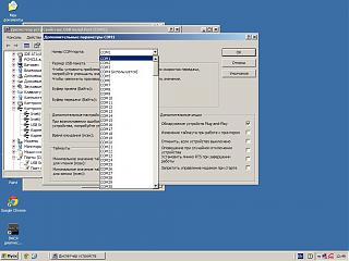 Kак подключить Webasto отдельно от машины?-4.jpg
