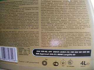 Масла-dscn1695.jpg