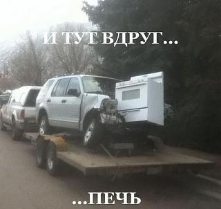 Пикчи на автомобильную тему-fdfds.jpg