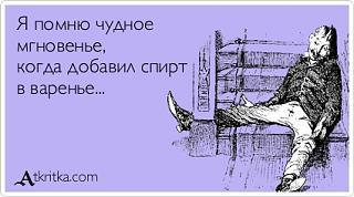 Повышатель настроения-atkritka_1400498158_92.jpg