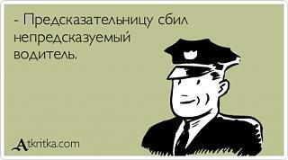 Повышатель настроения-atkritka_1400080405_144.jpg