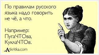 Повышатель настроения-atkritka_1400120835_847.jpg