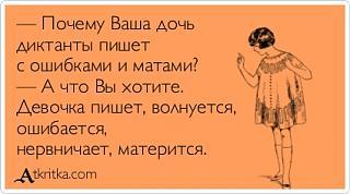 Повышатель настроения-atkritka_1400065482_40.jpg