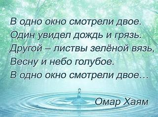 Афоризмы дня-ifw8hrttaf0.jpg