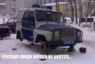 Пикчи на автомобильную тему-prikolnullnaa_fotopodborka_27.jpg