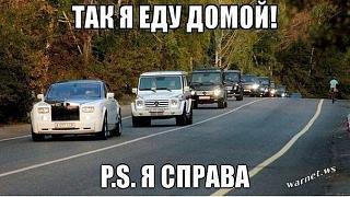 Пикчи на автомобильную тему-34.jpg