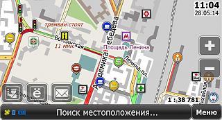 Навигация с офлайн картами под Андроид?-2014-05-28_-11-04-41-.jpg