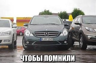 Пикчи на автомобильную тему-1399760467_prikoly-3.jpg