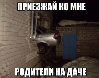 Пикчи на автомобильную тему-podb_02.jpg