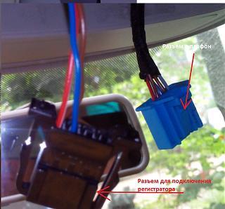 автомобильный видеорегистратор-img_20140604_195311.jpg