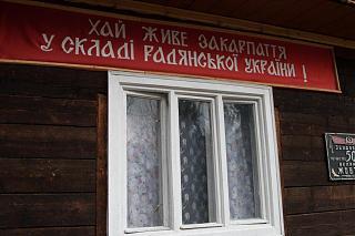 Котеджи в Закарпатье в санатории Теплица.-img_5741.jpg