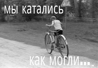 """Дела давно минувших лет""-gzgainlh_y.jpg"
