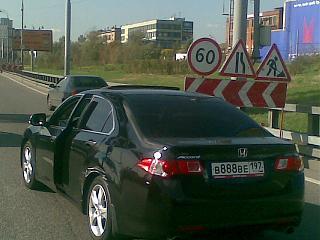 ДТП на развязке Волгоградского проспекта и ТТК в Москве-21092010.jpg