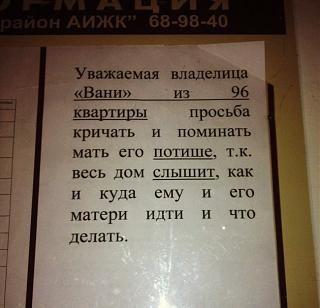 Повышатель настроения-7182010-r3l8t8d-650
