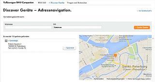 Подготовка визитных карточек (vCards)  и GPS изображений для целеуказания в RNS 510-search.jpg