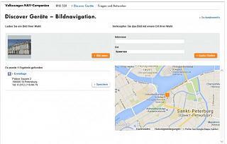 Подготовка визитных карточек (vCards)  и GPS изображений для целеуказания в RNS 510-geotegirovanie.jpg