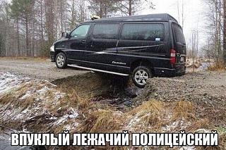Пикчи на автомобильную тему-72ac39.jpg