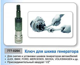 Машина заводится и глохнет при температуре воздуха ниже +15 градусов.-144291716.jpg