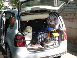 А пользуетесь ли вы сетчатой перегородкой багажника?-tup1020017.jpg