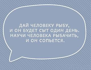 Повышатель настроения-atkritkj.jpg