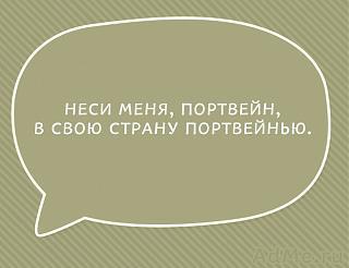 Повышатель настроения-atkritkm.jpg