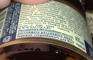 Пиво-161120102869.jpg