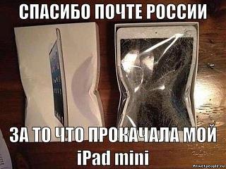 Анекдоты на отвлеченные темы-pochta-prikol4.jpg