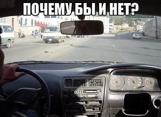 Пикчи на автомобильную тему-hgffjhf.jpg