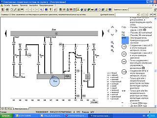 электродвигатель привода заслонки впускного коллектора-1.jpg