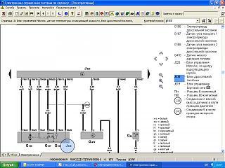электродвигатель привода заслонки впускного коллектора-2.jpg