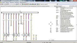 электродвигатель привода заслонки впускного коллектора-01.jpg
