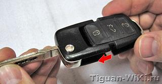 Как поменять батарейку в брелоке?-zamena_batarejki_3.jpg