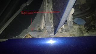 Противопылевая прокладка в моторный отсек-wp_20141006_22_32_24_pro.jpg