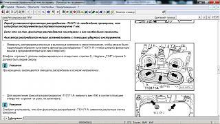 Ошибка P000A регулирование фаз газораспределения, двигатель 1.4 TSI-01.jpg