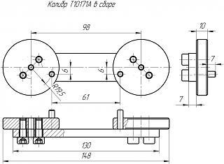 Ошибка P000A регулирование фаз газораспределения, двигатель 1.4 TSI-prisposoba.jpg