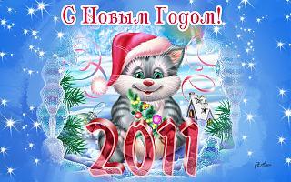 с праздником-2011g-.jpg
