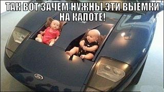 Пикчи на автомобильную тему-post-20699-1413485184.jpg