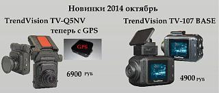 "Интернет-Магазин ""Авторегистратор"" www.kurskautoreg.ru-untitled.jpg"