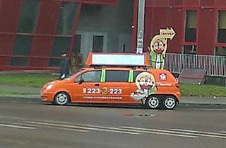 Пикчи на автомобильную тему-bezymyannyi.jpg